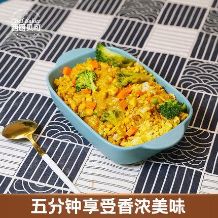 特浓咖喱鸡肉焗饭320g