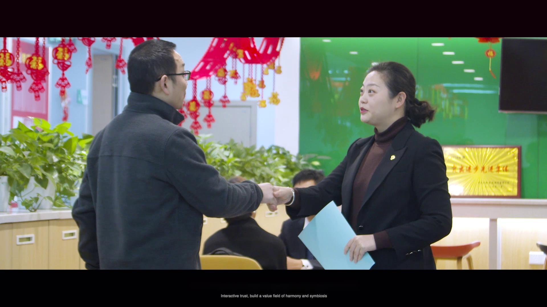 雷竞技网页版集团宣传片
