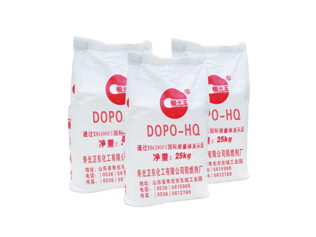 10-(2,5-二羟基苯基)-10-氢-9-氧杂-10-磷杂菲-10-氧化物(DOPO-HQ)