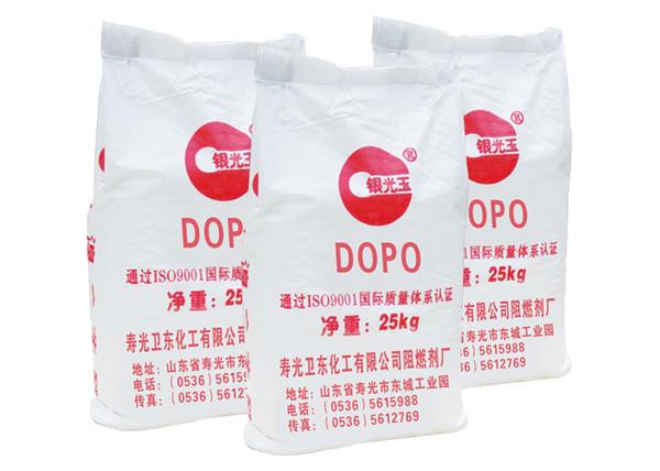 9,10-二氢-9-氧杂-10-膦菲-10-氧化物(DOPO)