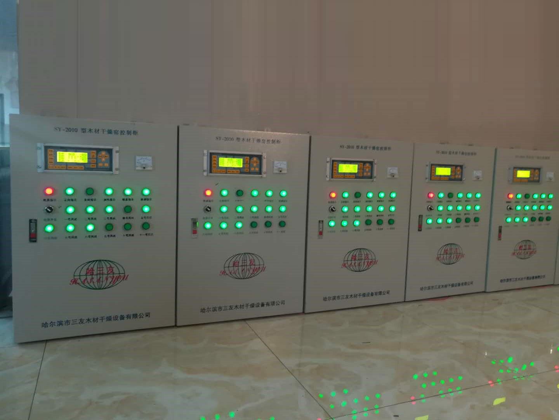 半自动SY2010型控制柜