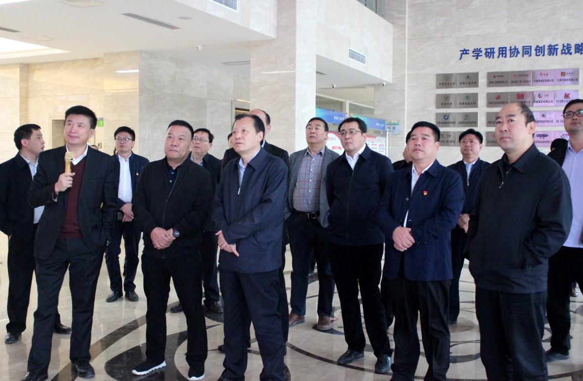 副省長劉偉蒞臨茂盛公司調研