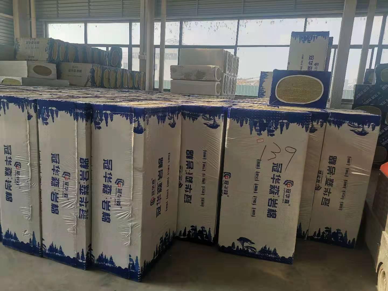 江苏生产岩棉保温板厂家