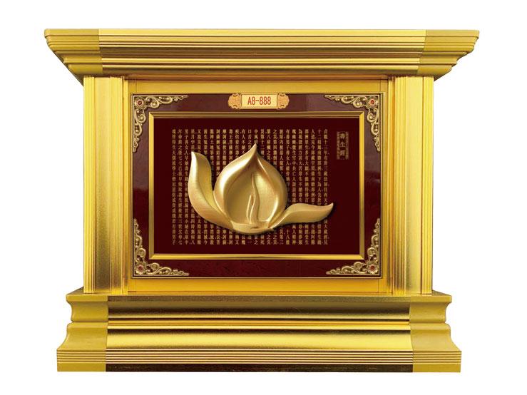 普通禪蓮(鋁型材門框)