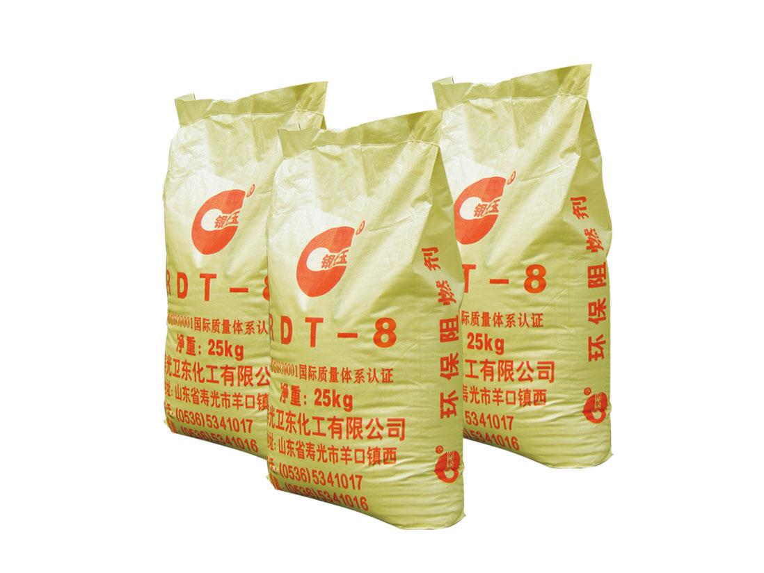 三(三溴苯氧基)三嗪亚搏app下载链接剂(RDT-8)
