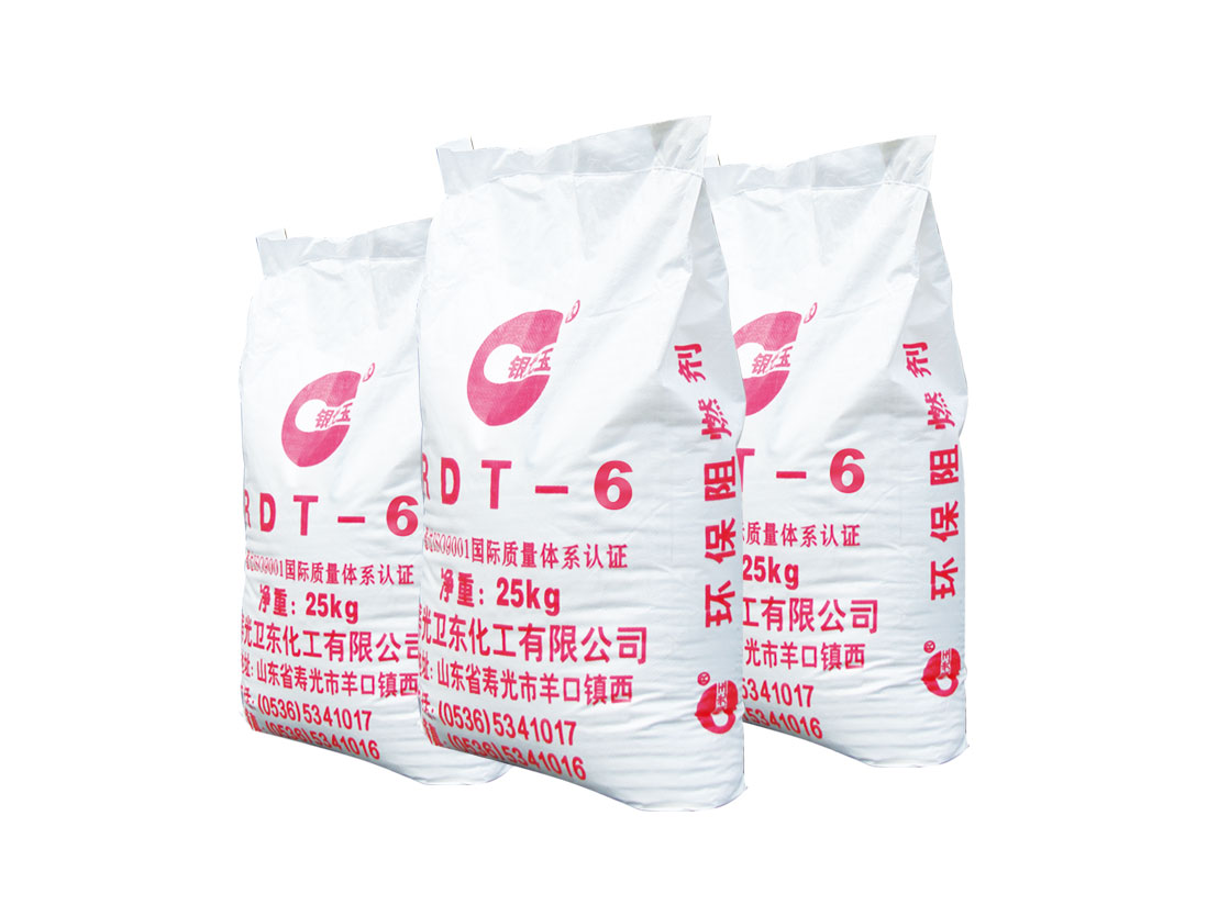 苯氧基四溴双酚 A 碳酸酯齐聚物 (RDT-6)