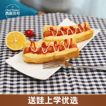 美式熱狗腸法式面包95g