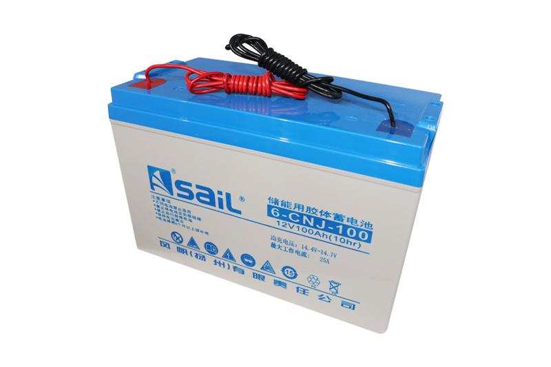 12V储能用胶体(铅酸)蓄电池