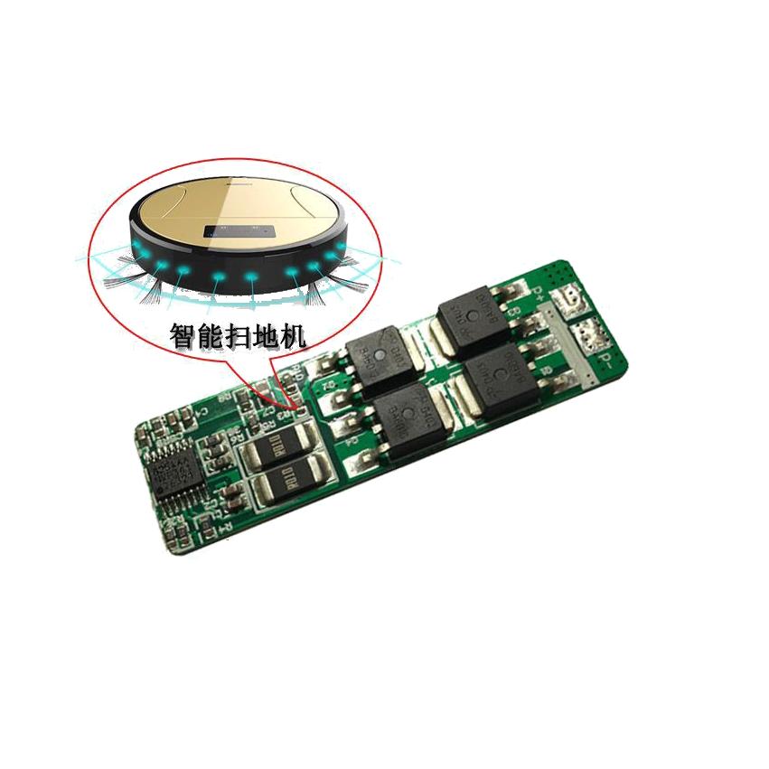 12V智能扫地机器人 3串大电流锂电池保护板 12V15A20A