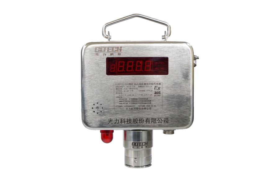 GJG100J(A)煤矿用高浓度激光甲烷传感器