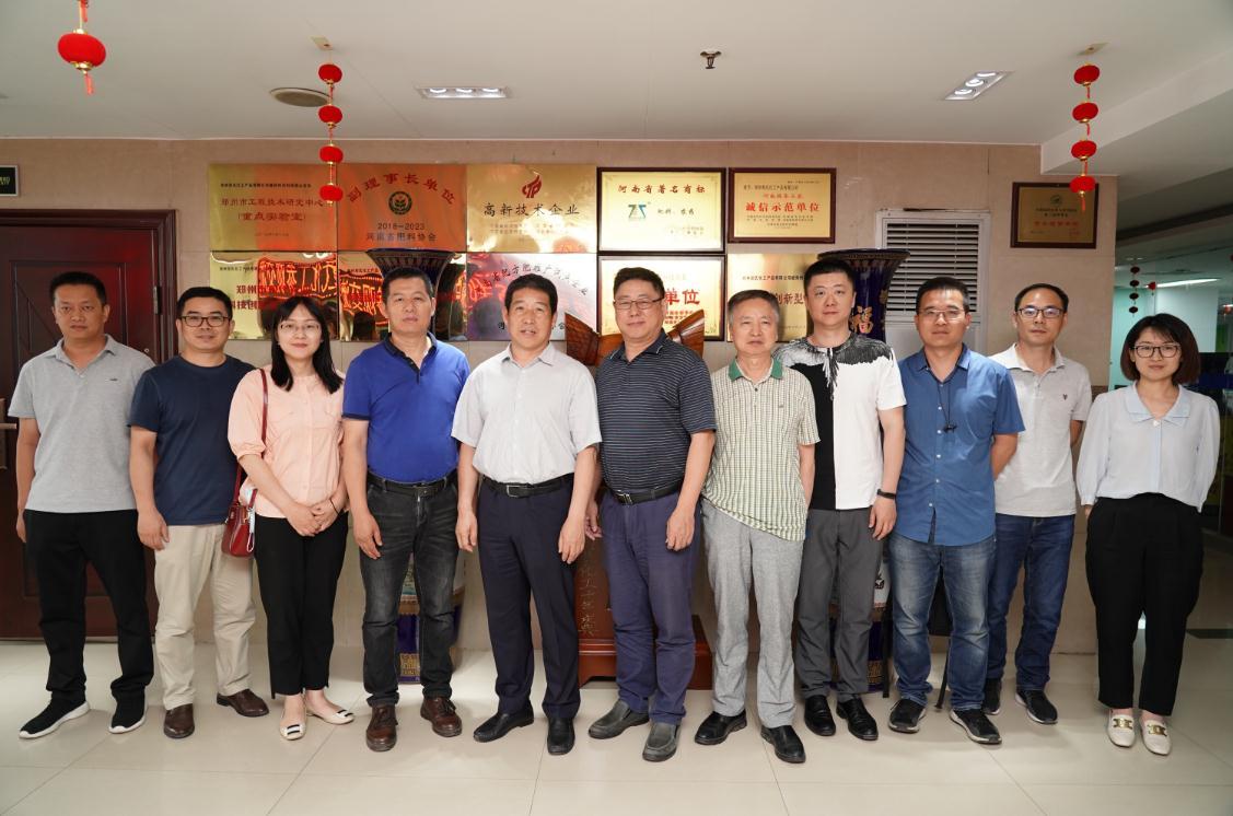 中国磷复肥工业协会各位领导再次莅临郑氏化工参观交流