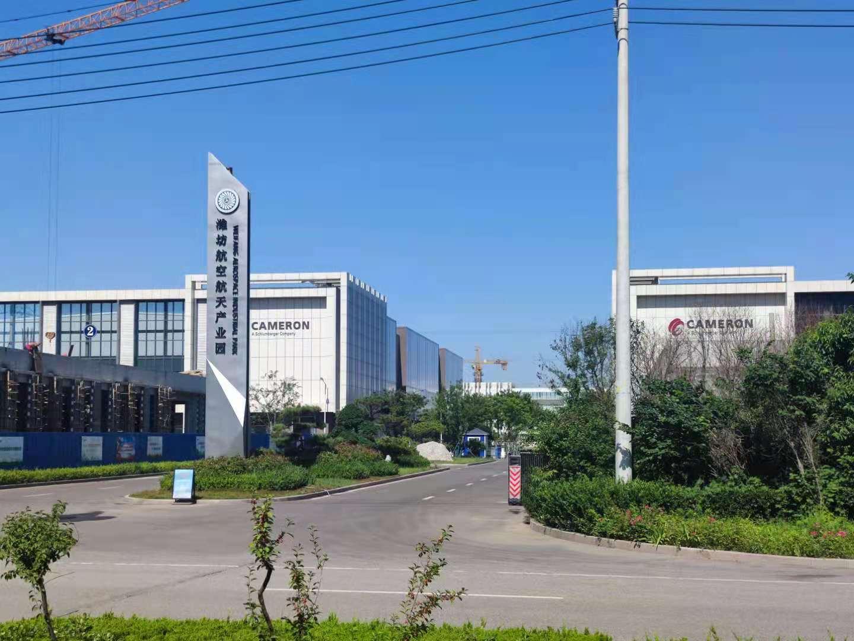 潍坊航空航天产业园