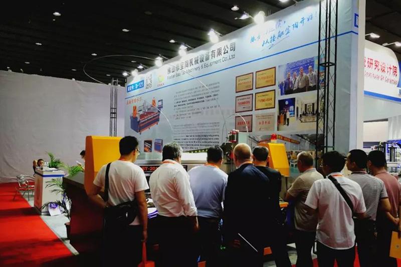 广州第三十一届陶瓷工业