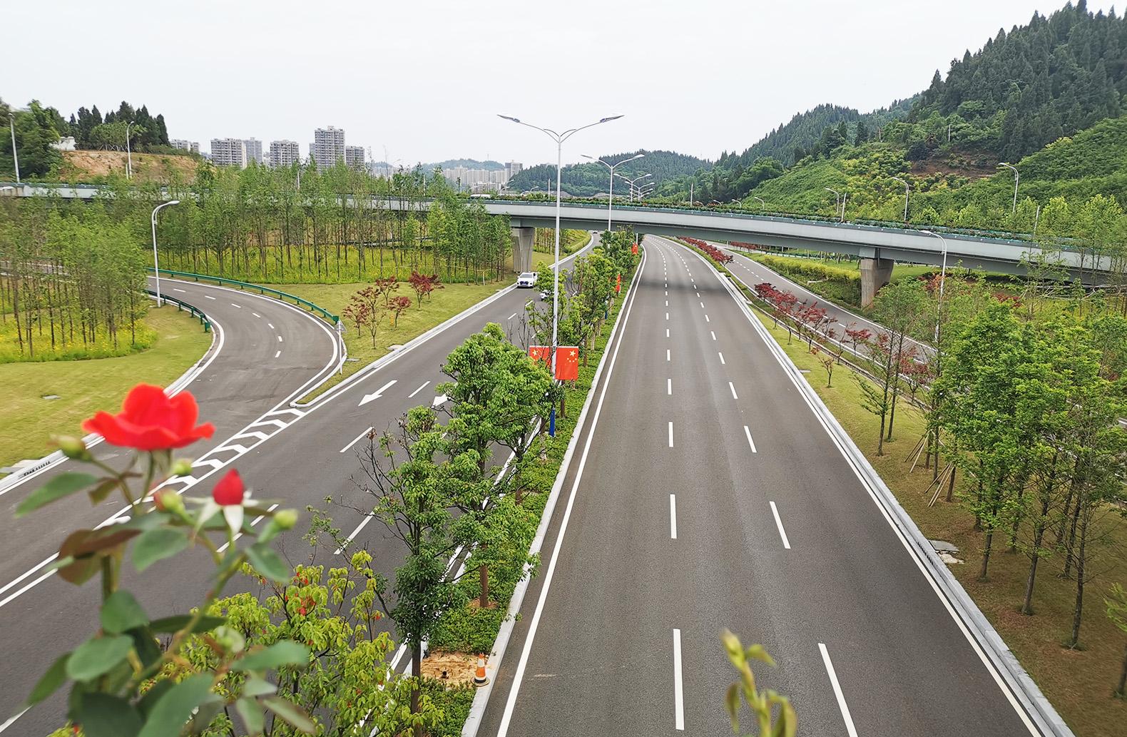 宜昌夷桥路