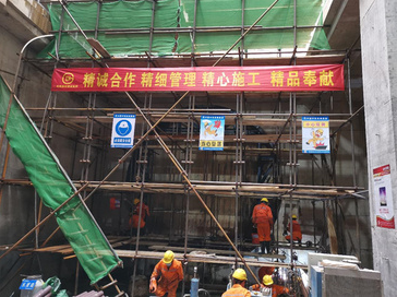 河南國控建設集團受到鄭州地鐵10號線一期工程區間總包單位表彰