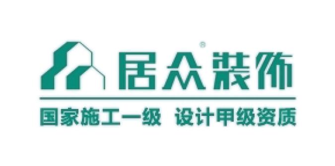 juzhong