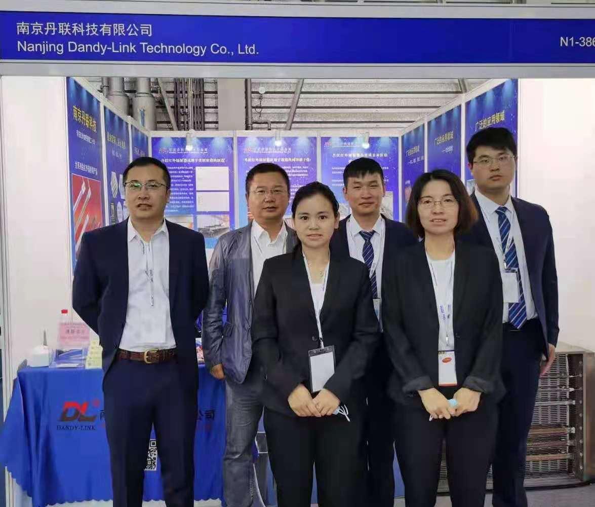 第31届中国国际玻璃工业技术展览会