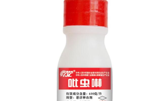 吡蟲啉中間體CCMP價格高走態勢 仍占國內主要市場
