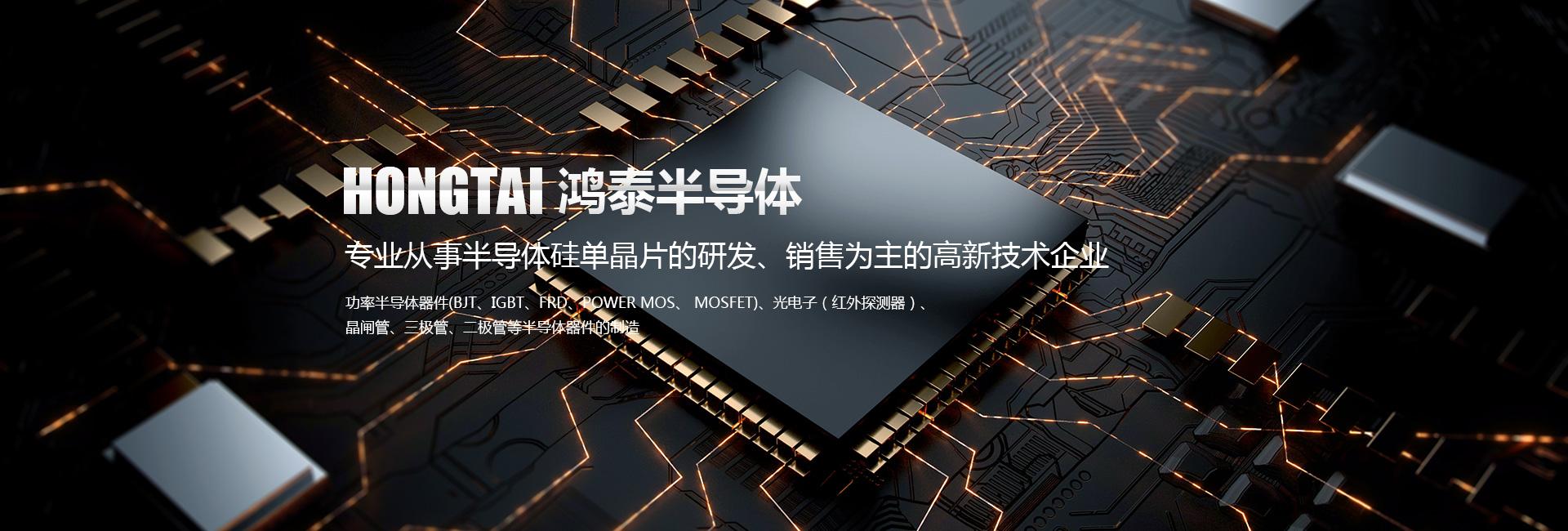 五大单晶硅片企业推统一标准欲夺国内电站市场
