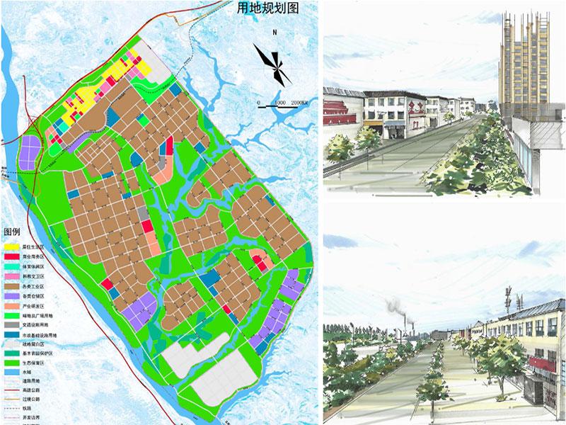 神木市锦界工业园区总体规划