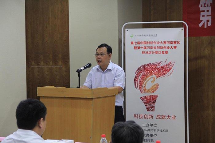 熱烈祝賀我司榮獲第七屆中國創新創業大賽河南賽區駐馬店分賽區復賽一等獎