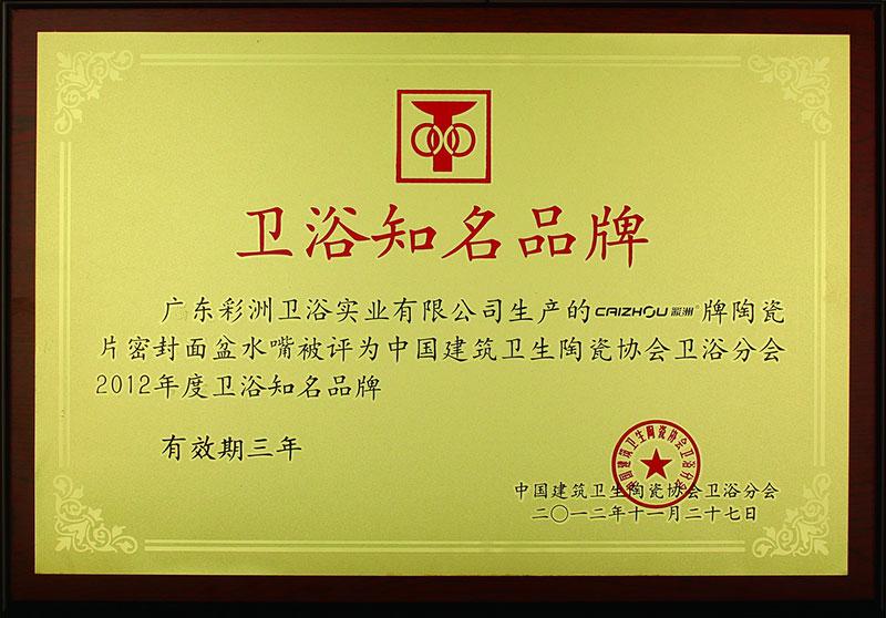中国雷竞技App最新版知名品牌