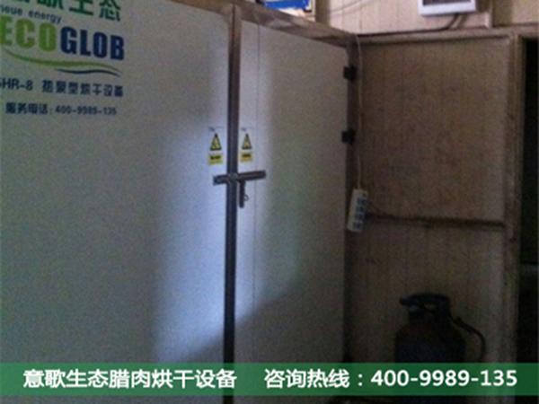 湘潭5HR-8型臘肉烘干機應用案例