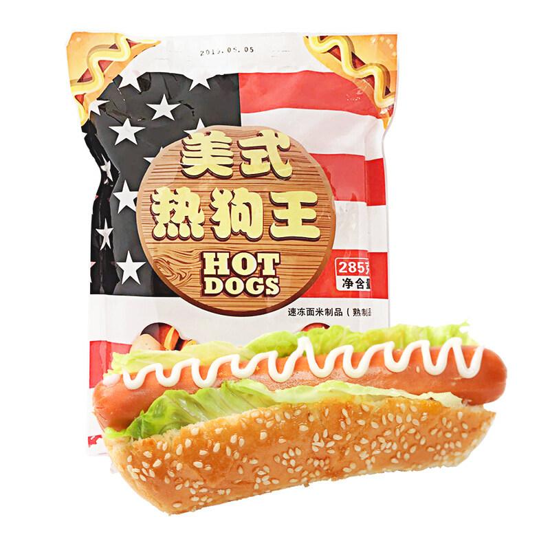 西厨贝可美式热狗肠法式面包95G*3只夹心汉堡胚营养早餐加热即食