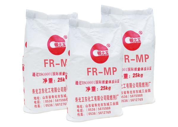 三聚氰胺磷酸盐(FR-MP)