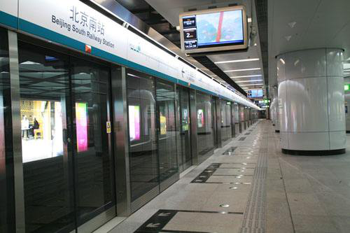 北京地铁四号线