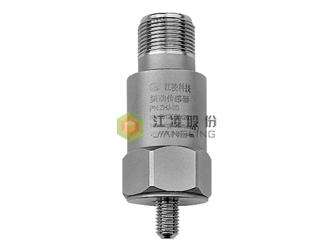 ZHJ-2D压电式速度传感器