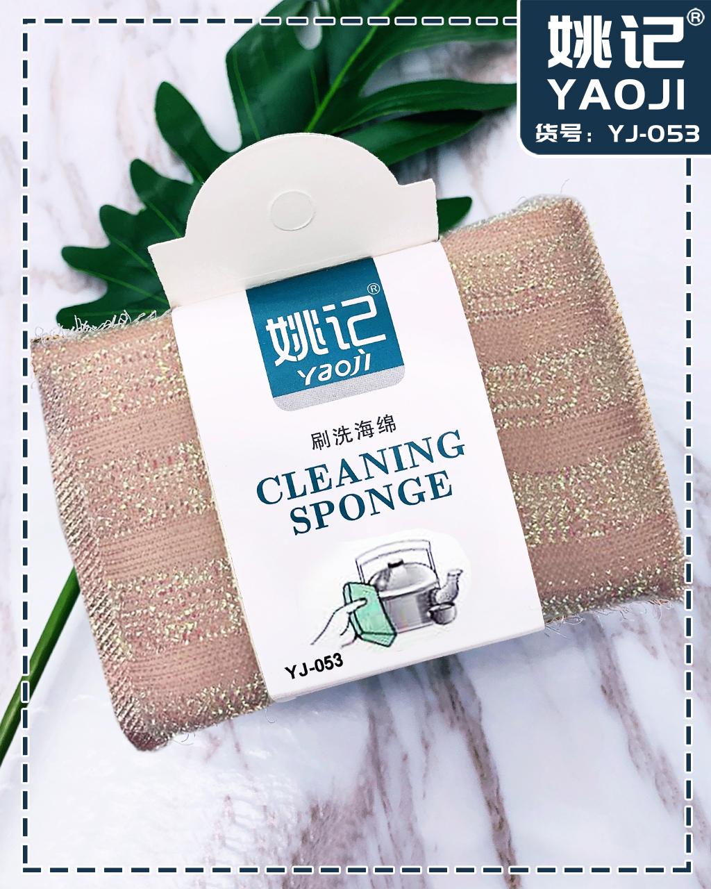 刷洗海綿(加厚寬條紋)4片裝—YJ053
