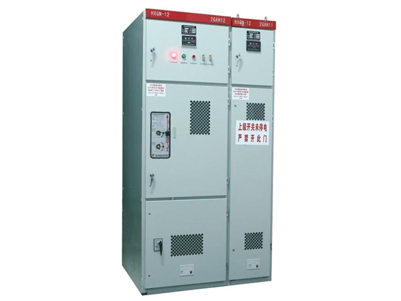 HXGN-12系列環網柜