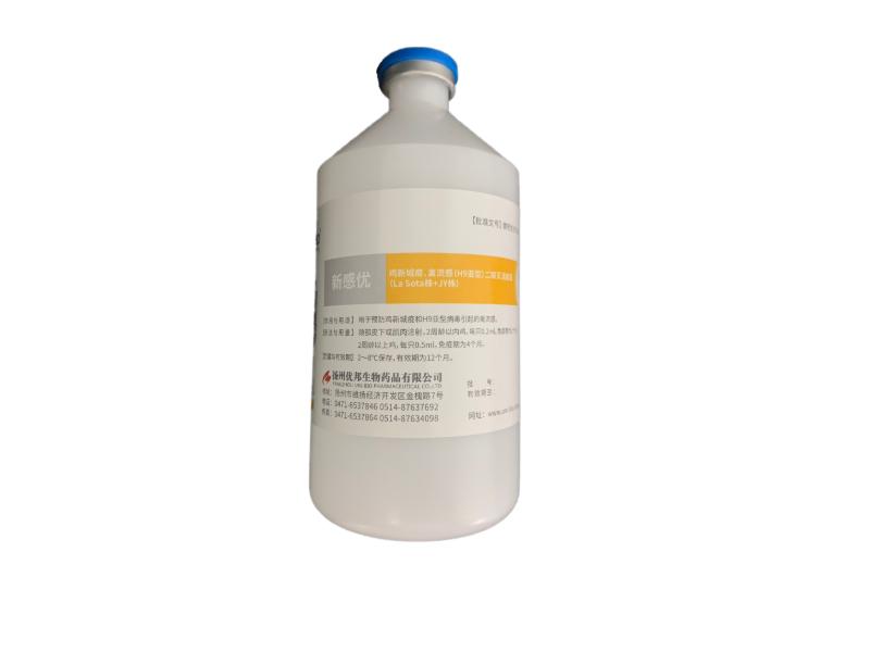 鸡新城疫、禽流感(H9亚型)二联灭活疫苗(La Sota株 + JY株)