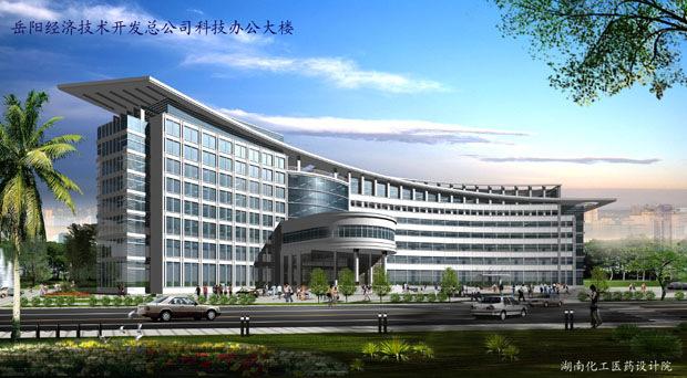 岳陽經濟技術開發總公司科技辦公大樓