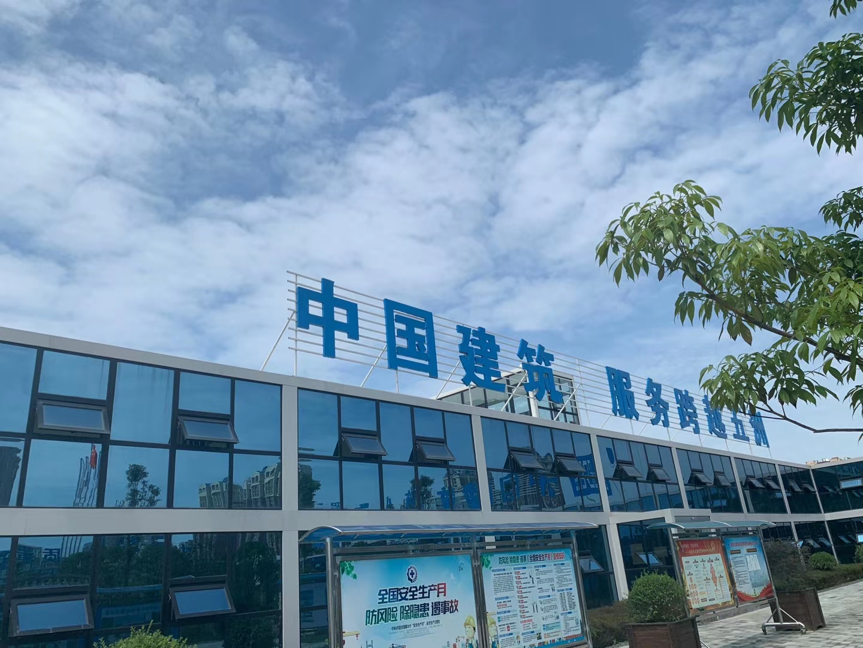 成都凤凰山体育馆供应商—万博app登陆万博手机app最新版,布线产品!