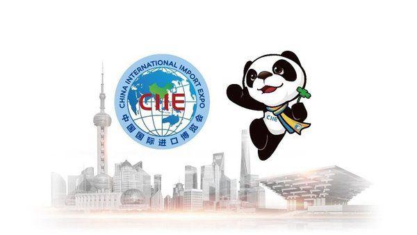 活动丨中国进口博览会座谈会