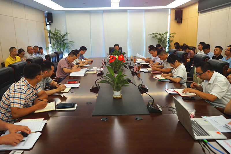 市城發集團召開第六次黨委理論學習中心組(擴大)學習會