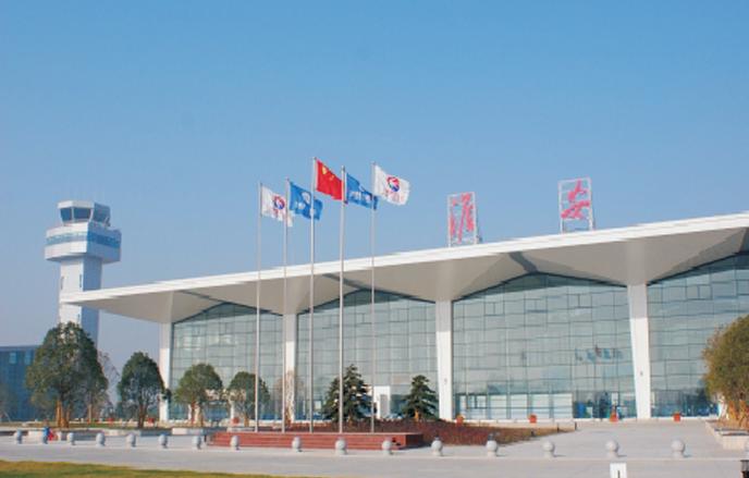 淮安漣水機場