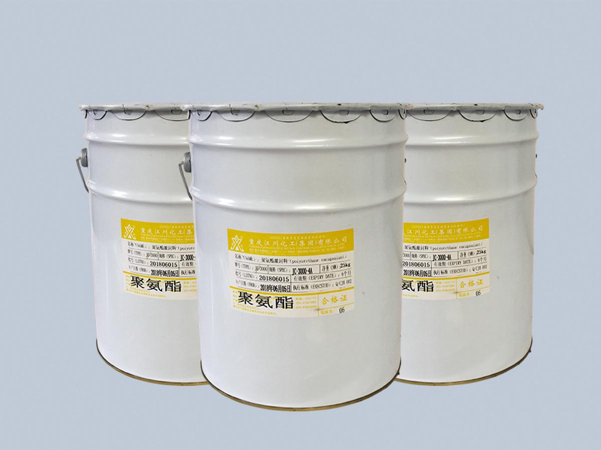 聚氨酯JC-3000-4A