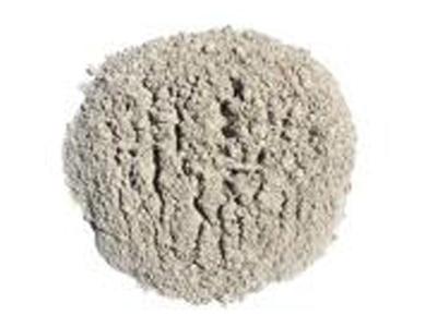 快硬 (低碱度) 硫铝酸盐英超即时赔率