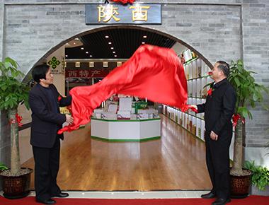 省BC贷官网 储运公司积极落实与安康市BC贷官网 社战略合作框架协议
