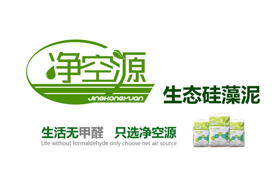 生態硅藻泥