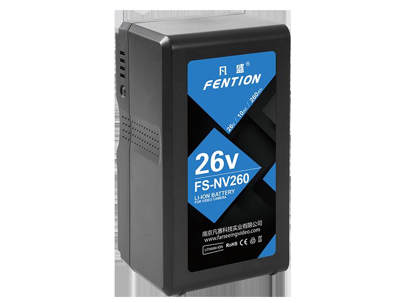 凡盛26V鋰離子電池