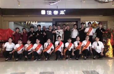 热烈祝贺麻豆映像牛排体验馆江西吉安店6月29日开业大吉!