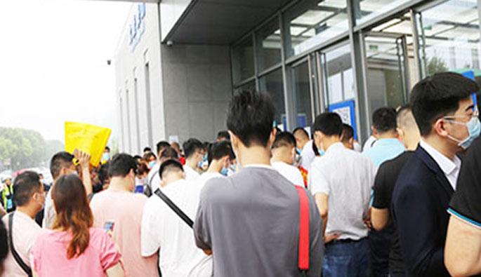 第16屆中國國際文具禮品博覽會