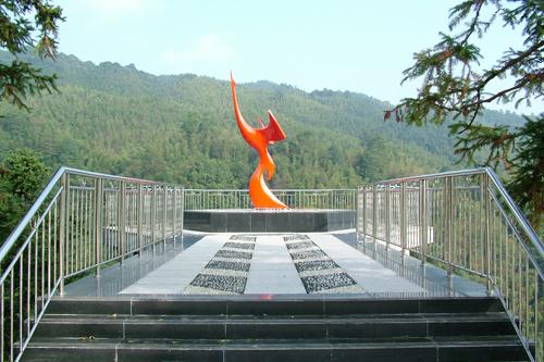 井岡山觀景臺