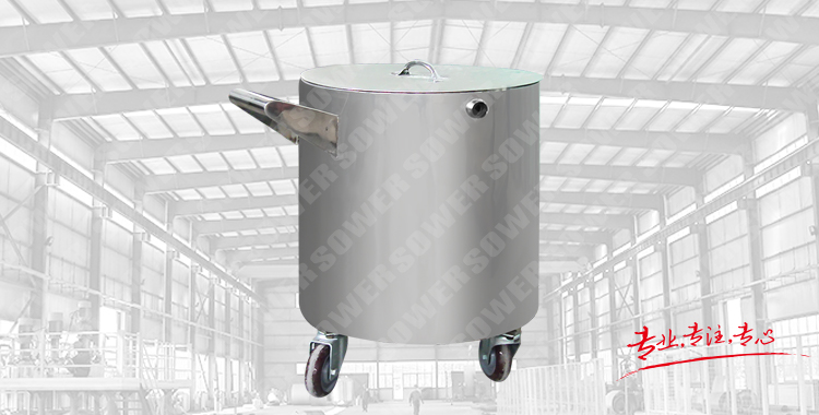 Stainless steel cylinder with cover