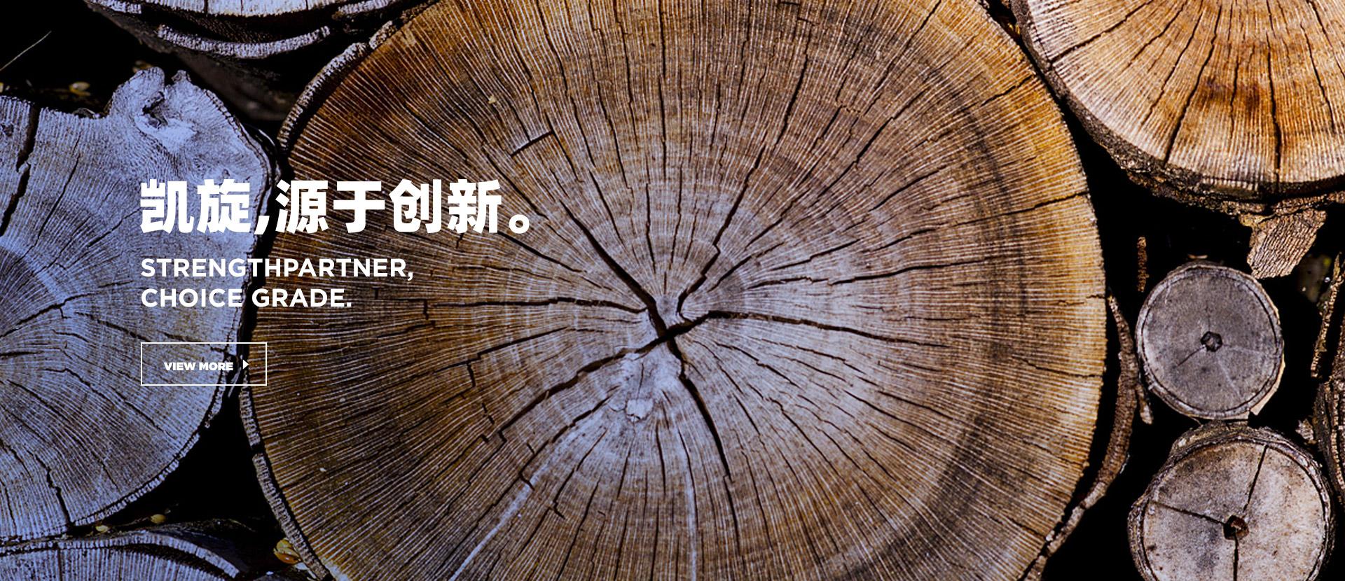 重組木,染色木皮,科技木廠家,科技木,家具皮,科技木皮,裝飾木皮