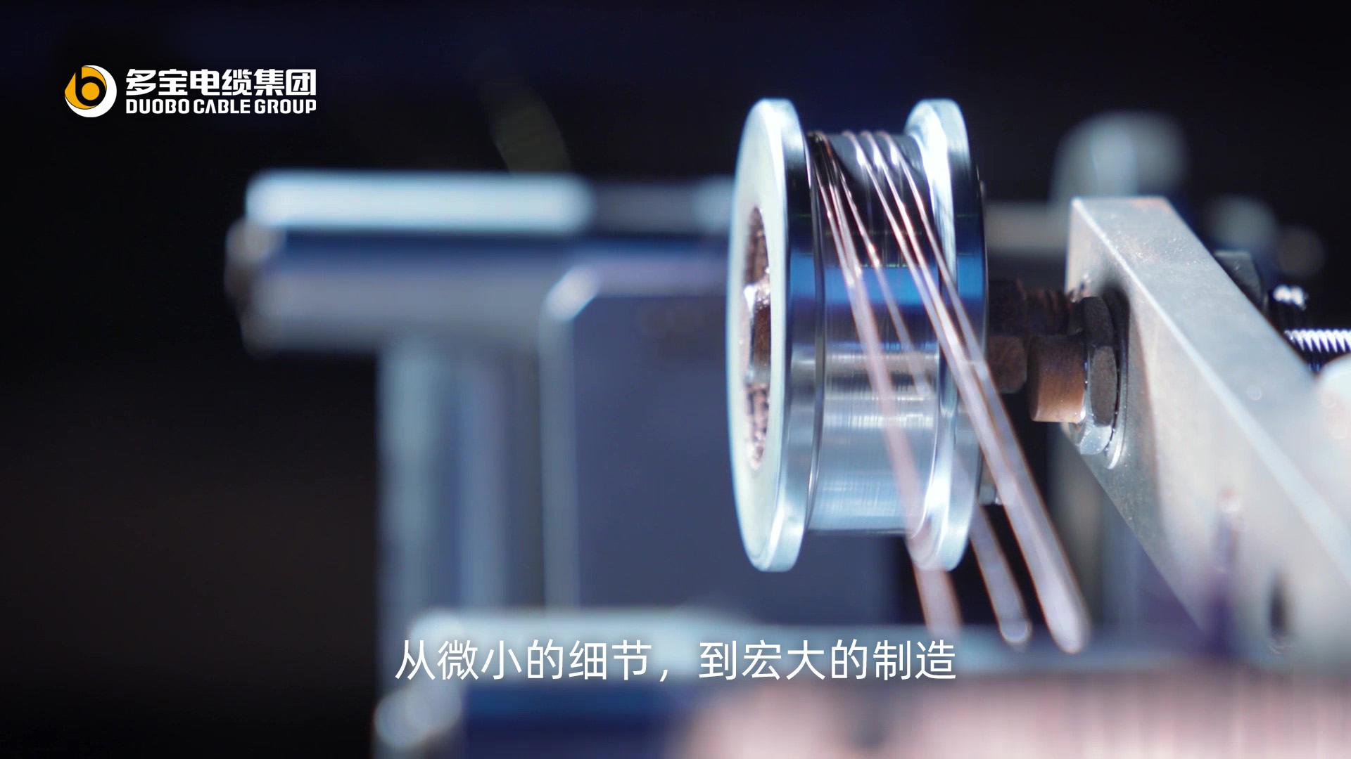 bt种子磁力電纜集團宣傳片-15s